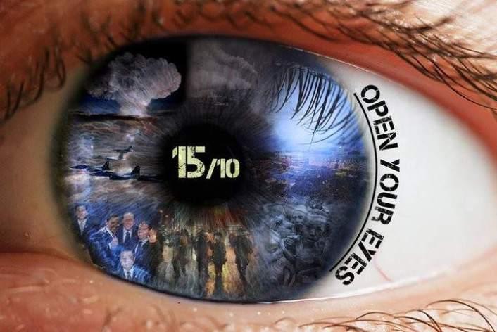 15 o ojo