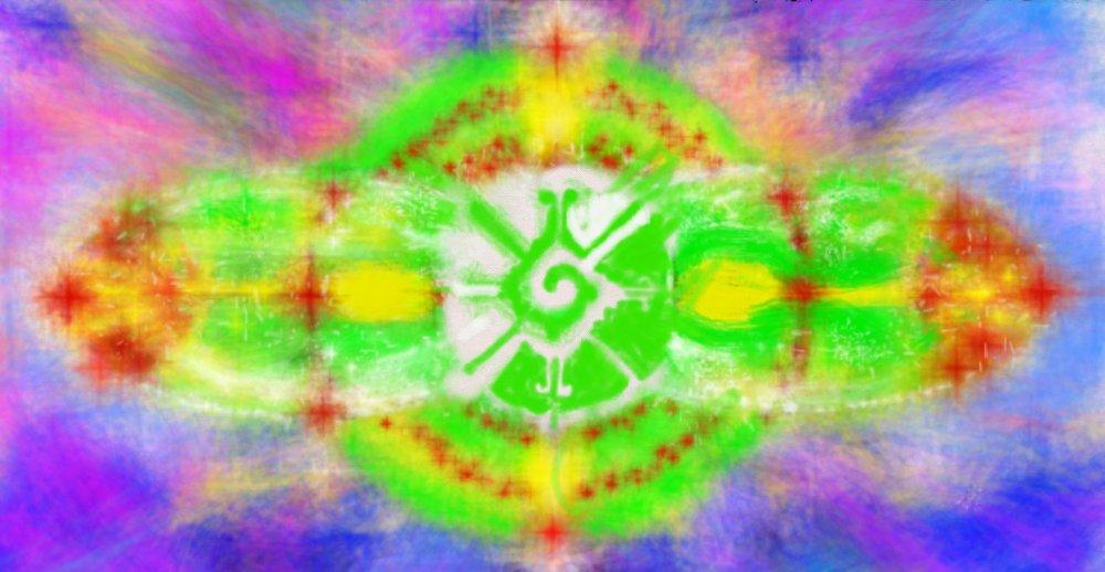 energia libre del centro galáctico, ovni, vehículo de la consciencia, ovni,