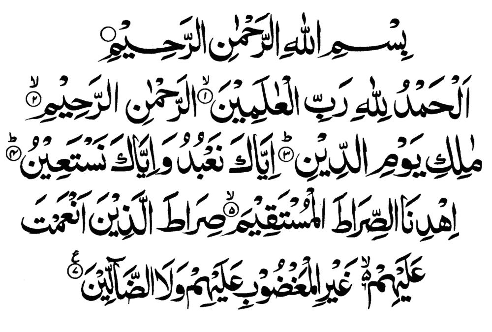 wpid-al-Fatihah1