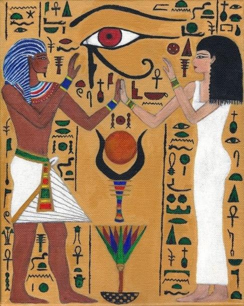 1ac57-egiptramaat