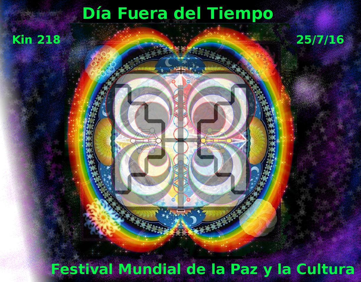 Red arte planetaria xochipilli red de arte planetaria for Fuera de tiempo